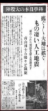 無題2 - コピー.jpg